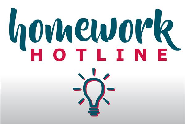 homework hotline dunlap valley middle school